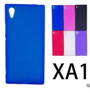 SONYXA1星奇磨砂透明軟硅胶防保護套