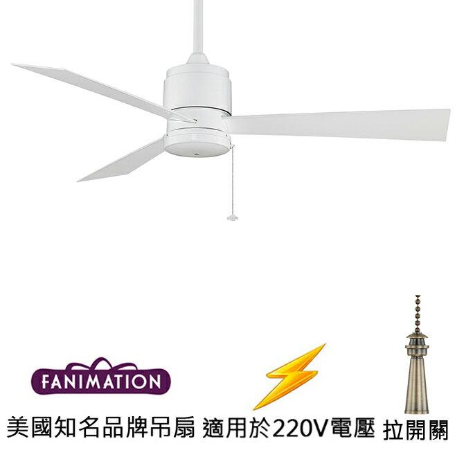 <br/><br/>  [top fan] Fanimation Zonix WET 52英吋戶外扇(FP4640WH-220)平白色<br/><br/>