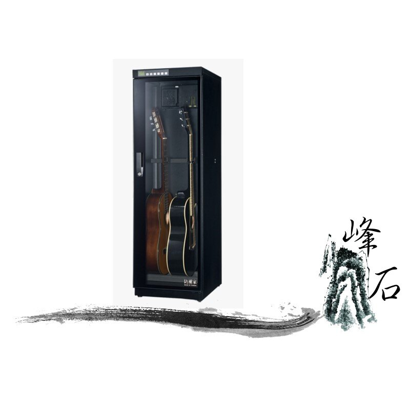 樂天限時優惠! 防潮家 FD-215AG  樂器防潮箱 吉他防潮箱樂器防潮箱