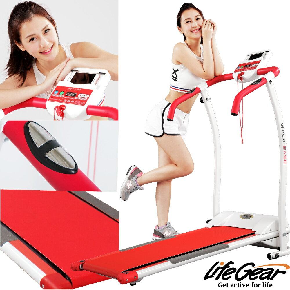 【來福嘉 LifeGear】小資電動跑步機