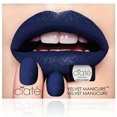 【英國Ciate夏緹】Velvet Manicure Set天鵝絨指甲油組合-Blue Suede深藍絨毛