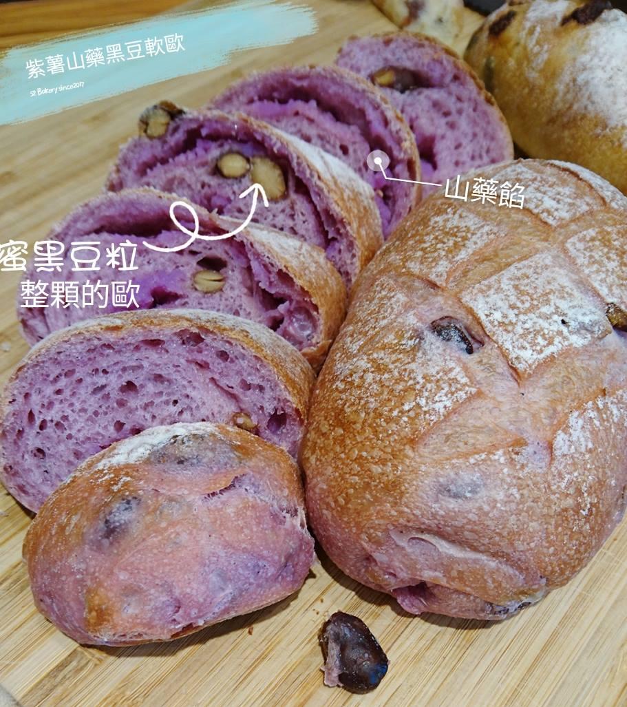 52麵包坊  299 ! 歐式麵包五入 健康&營養&美味一次滿足!  活動時間10  9