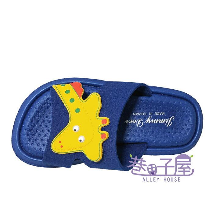童款長頸鹿輕量休閒拖鞋 [9002] 藍 MIT台灣製造【巷子屋】