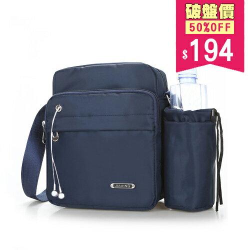包飾衣院:斜背包輕盈休閒附耳機孔可拆卸式儲物袋兩用包中性包包飾衣院J1105現貨(附發票)