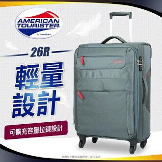 旅行箱 26吋行李箱 新秀麗 AT美國旅行者 26R