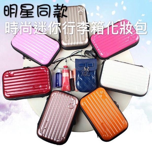 迷你行李箱化妝包 手拿包 洗漱包 明星同款 (顏色隨機出貨) 【H00384】