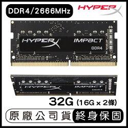 金士頓 Predator DDR4 2666 32GB 筆電記憶體 HYPERX記憶體 HX426S15IB2K2/32