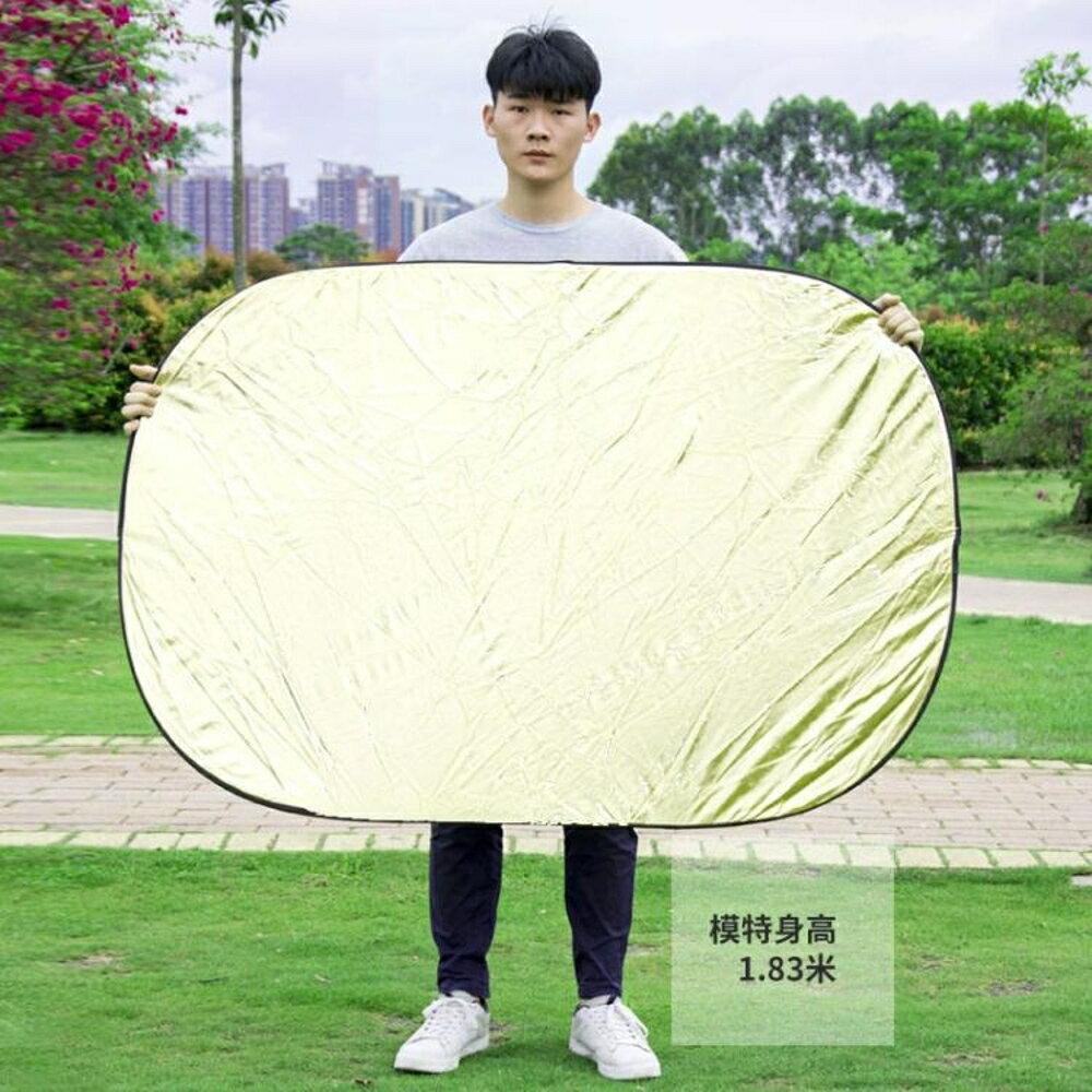 攝影擋光板 神牛金銀反光板100*150cm二合一可折疊攝影補光板打光板柔光板 領券下定更優惠