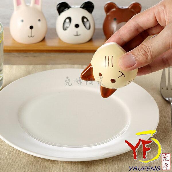 ★堯峰陶瓷★廚房用品 韓國品牌 12點萌廚 可愛動物 小調味瓶 4件套組 木盤