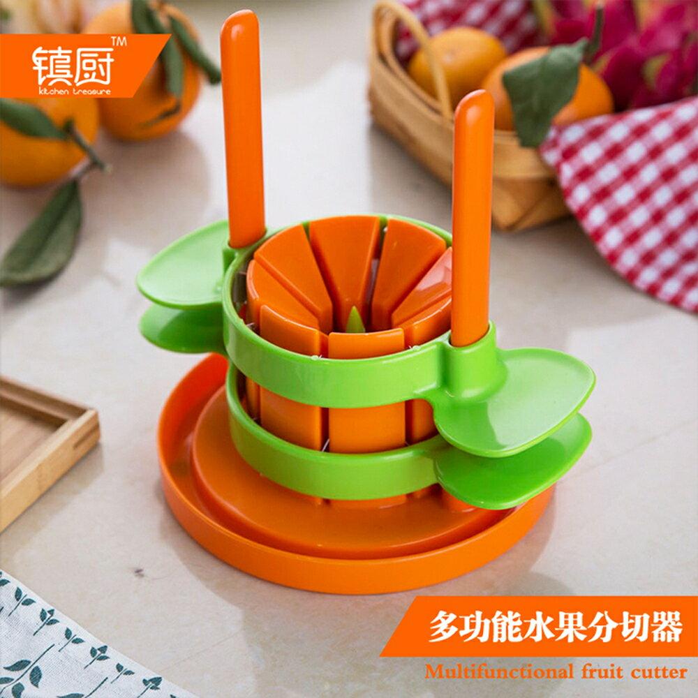 削切水果橙子蘋果大號去核不銹鋼刀商用拼盤套裝工具分割神器   全館八五折