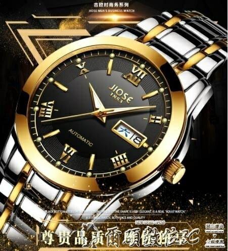 機械手錶 新款進口機芯男士手錶全自動機械表男生潮石英男表防水背鏤空 LX