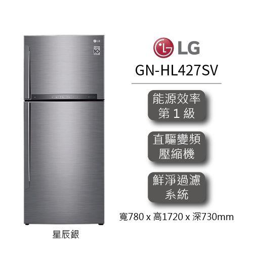 集雅社影音家電旗艦館:LG直驅變頻上下門冰箱GN-HL427SV公司貨免運費