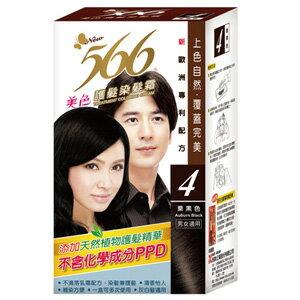 566 美色 護髮染髮霜 4號-黑栗色 40g