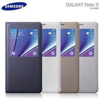 SAMSUNG Galaxy Note 5 原廠翻頁式皮套 金
