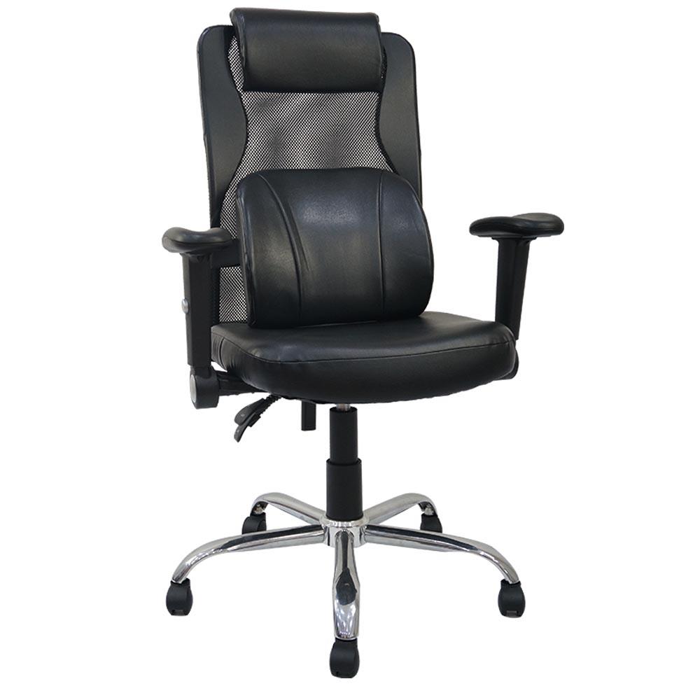 電腦椅/辦公椅/收納椅 琳達皮面PU枕收納扶手鐵腳電腦椅(免運費)日光生活館~618年中慶