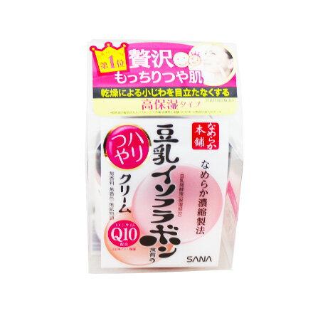 【敵富朗超巿】SANA豆乳美肌Q10保濕霜 50g 有效日期:2018.11.20