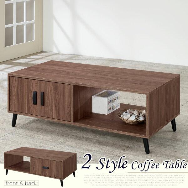 茶几客廳矮櫃收納櫃【Yostyle】達倫4尺大茶几