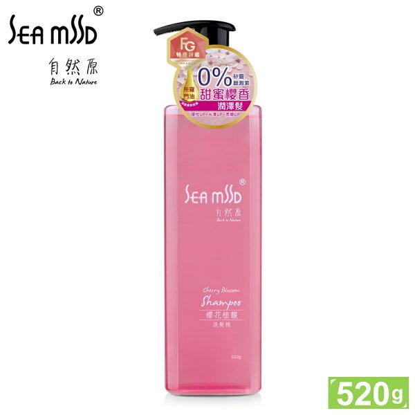 自然原櫻花植馥洗髮精520gSM-BNP-SP0520-CB