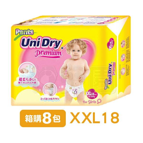 Unidry優力褲褲型紙尿褲-女生款(XXL18片)箱購8包【悅兒園婦幼生活館】