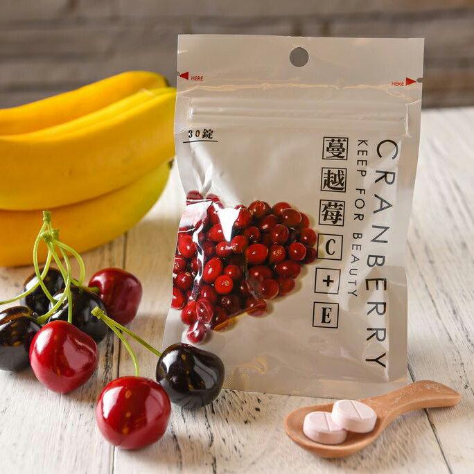 『新百祿』蔓越莓C+E錠-30粒/包 保護女性私密處的好幫手