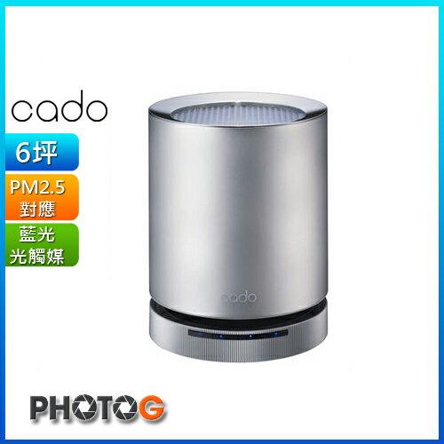 Cado AP-C110 藍光觸媒空氣清淨機  家用 6坪   來自日本 世界第一 (端泰公司貨) 0