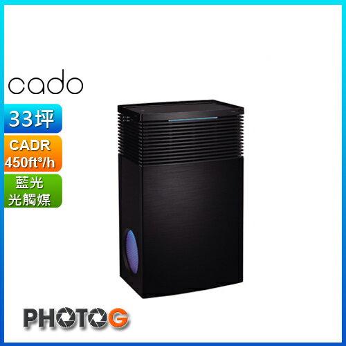Cado AP-C710S藍光觸媒空氣清淨機 家用 33坪  來自日本 世界第一 (端泰公司貨)