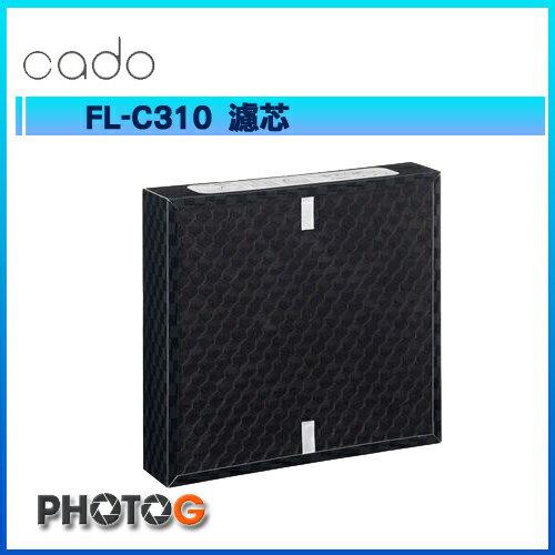 <br/><br/>  Cado  FL-C310  濾芯   適用機型 AP-C310   來自日本 世界第一 (端泰公司貨)<br/><br/>