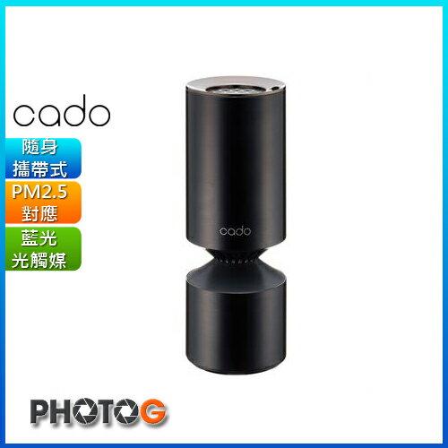<br/><br/>  Cado MP-C20U 藍光觸媒空氣清淨機 車用 攜帶式  桌上型 杜? PM2.5  (端泰公司貨)<br/><br/>