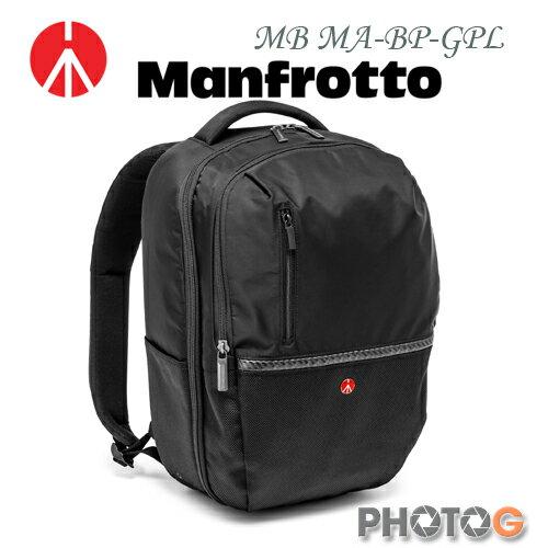 photoG:Manfrotto曼富圖MBMA-BP-GPLAdvancedGearBackpack專業級雙肩後背包公司貨