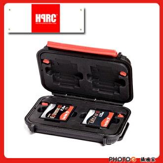 HPRC 亞瑪比利亞 1300RC 記憶卡 收納盒 防水 氣密箱 防震 防撞箱 保護箱 另有泡棉式 (劉氏公司貨)
