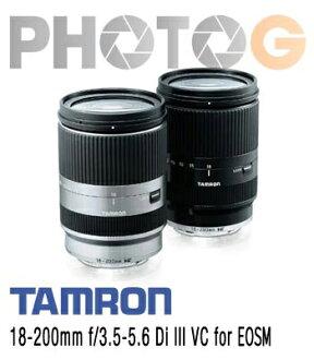 B011 Tamron 騰龍 B011 18-200mm (28-300) F/3.5-6.3 Di III VC for EOSM m5 m3 m6 專用變焦鏡頭(18-200;三年保固;俊毅公司貨..