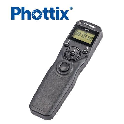 Phottix Taimi 液晶顯示 定時快門 / 縮時攝影 遙控器 ( 附五種線材) For CANON canon Nikon sony d500 d750 5d3 760d 6d d4 d5 5..