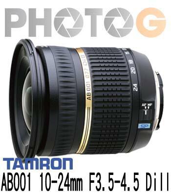 B001 Tamron 騰龍  SP AF 10-24mm F3.5-4.5 Di II LD Aspherical [IF]超廣角變焦鏡頭(10-24;三年保固 俊毅公司貨)