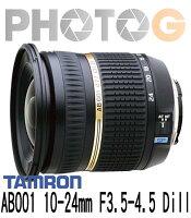 Canon鏡頭推薦到B001 Tamron 騰龍  SP AF 10-24mm F3.5-4.5 Di II LD Aspherical [IF]超廣角變焦鏡頭(10-24;三年保固 俊毅公司貨)就在photoG推薦Canon鏡頭