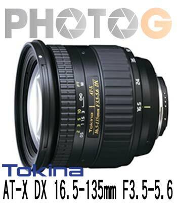 【分期零利率】TOKINA AT-X 16.5-135 DX 16.5-135mm F3.5-5.6 變焦鏡頭( 165_300立福公司貨 二年保固 )【CANON canon、Nikon】