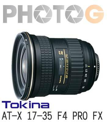 Tokina AT-X 17-35 F4 PRO FX 超廣角全片幅鏡頭 全幅 (立福公司貨 二年保固 )