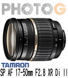 【12期零利率】A16 Tamron 騰龍 SP AF 17-50mm 17-50 F2.8 XR Di II LD AL IF 標準變焦鏡頭 sony SONY (17-50;俊毅公司貨 三年保固)