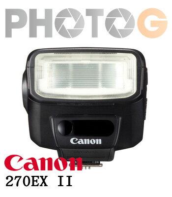 CANON canon SpeedLite 270EX II 閃光燈 270EX2 (彩虹公司貨)