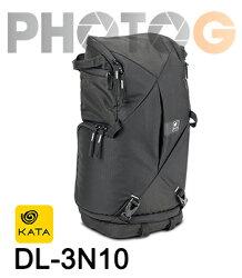 KATA D-Light 輕量化系列 DL-3N10 3合1 斜肩 後背包 背包 (3N10)