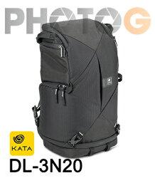 KATA D-Light 輕量化系列 DL-3N20 3合1 斜肩 後背包 背包 (3N20)