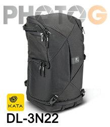 KATA D-Light 輕量化系列 DL-3N22 3合1 斜肩 後背包 背包 (3N22)