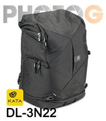 KATA D-Light 輕量化系列 DL-3N33 3合1 斜肩 後背包 背包 (3N33)