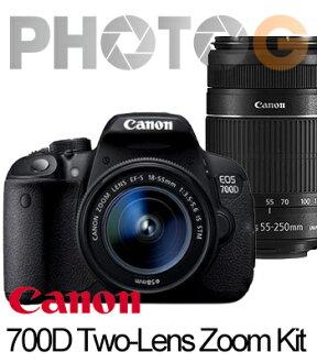 【送 32G+清潔組+保護貼】 Canon 700D Kit 雙鏡組 含原廠18-55mm/ 55-250mm 彩虹公司貨