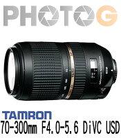 Canon佳能到A005 公司貨 Tamron 騰龍 SP 70-300mm F4.0-5.6 Di VC USD 防手震變焦鏡頭(A005;70-300;俊毅三年保固)