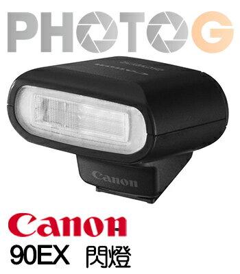 CANON 原廠 Speedlite 90EX 閃光燈 EOS M M2 M10 M3 M5  90ex 拆KIT  無彩盒 (公司貨,附保卡)