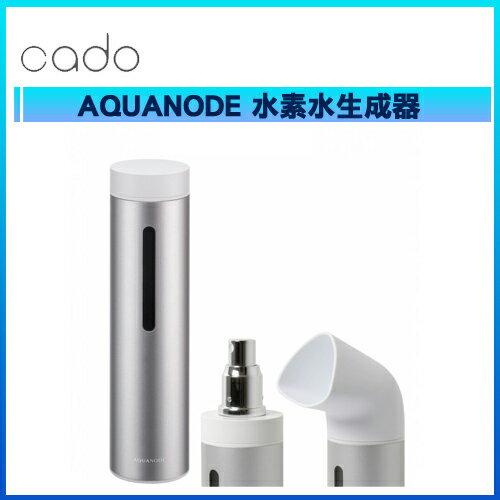 AQUANODE水素水生成器+噴吸兩用組首創一瓶三用飲用、吸入、噴霧按壓(端泰公司貨)