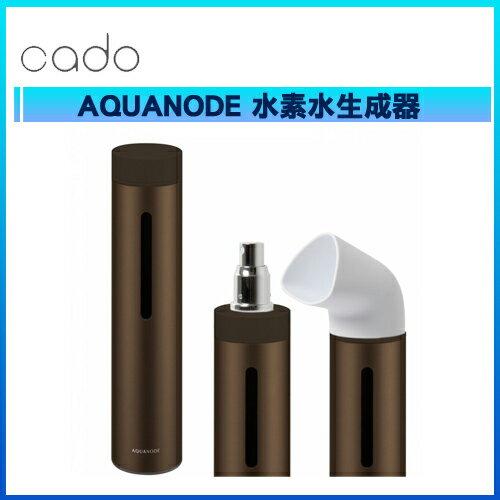 AQUANODE 水素水生成器+噴吸兩用組 首創一瓶三用 飲用、吸入、噴霧按壓 (端泰公司貨) 1