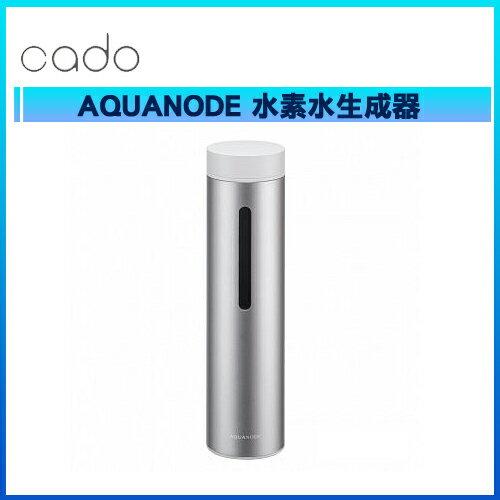 AQUANODE水素水生成器一瓶三用,飲用、吸入、噴霧按壓(端泰公司貨)