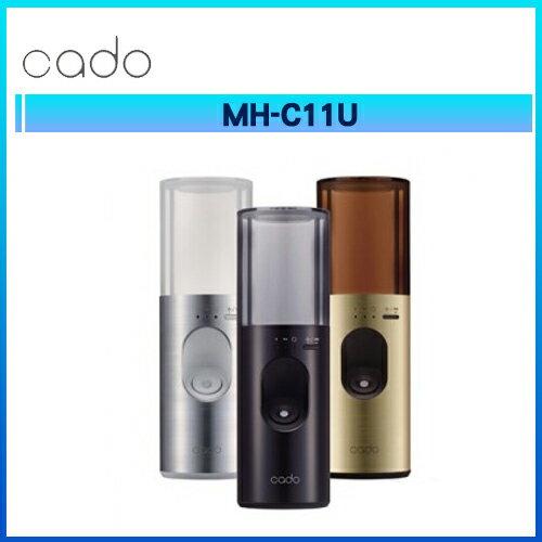 MH-C11U 三合一多功能加濕霧化器 除菌.消臭.加濕.芳香  (端泰公司貨) 0