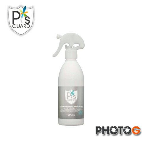 P'sGuard除菌消臭劑300mlMistSpray超霧化瓶(消除汗臭味腳臭味改善車內室內空氣無毒無公害)日本原裝進口(端泰公司代理)